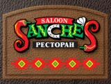 Saloon Sanches